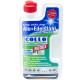 COLLO REDDI Schutz und Pflege für Geräte Elektrogeräte 250 ml